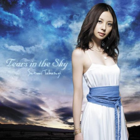 cover Tears In The Sky