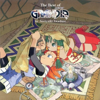 The Best of Grandia (Front)